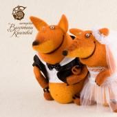 Лисья свадьба